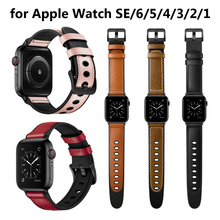 2 in1 Leather and Silicone Bands for Apple Watch Band SE 3 4 5 6 42mm 44mm 40mm 38mm Genuine Hybrid Bracelet Replacement Strap