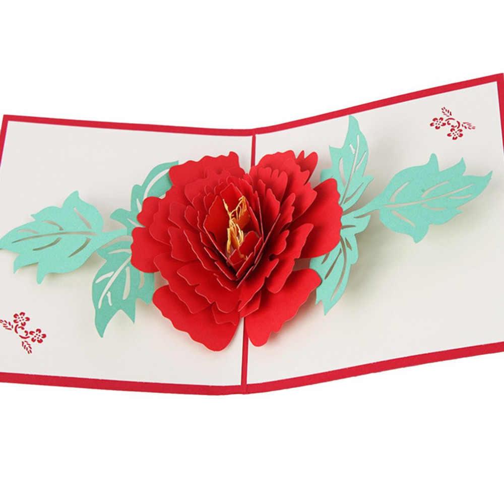 как сделать открытку цветок 3д на день рождения