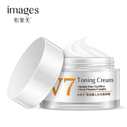 BIOAQUA Brand Beauty V7 Water Light Lazy Concealer Cream Egg Baby Moisturizing Cream Whitening Skin Care Product 50g