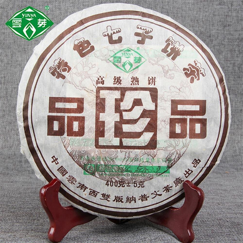 Puwen 2006 Te Pu'er Yunya Shu Pu'er 2