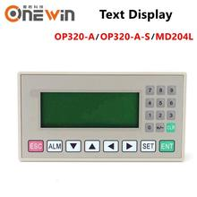 OP320 A OP320 A S MD204L tekstweergave ondersteuning xinjie V6.5 ondersteuning 232 485 422 communicatie poorten