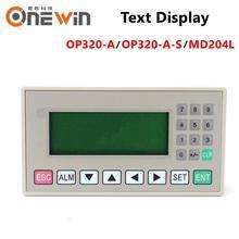OP320 A OP320 A S MD204L texte support daffichage xinjie V6.5 soutien 232 485 422 ports de communication