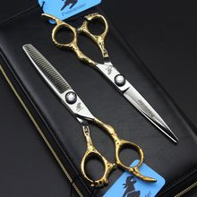 Freelander 6 inch Gold Hair Scissors Professional Salon Hairdressing Barber Shears
