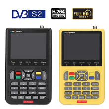 SATXTREM V8 Finder DVB-S2/S Satellite Finder H.264 DVB S2 Satelite Fin