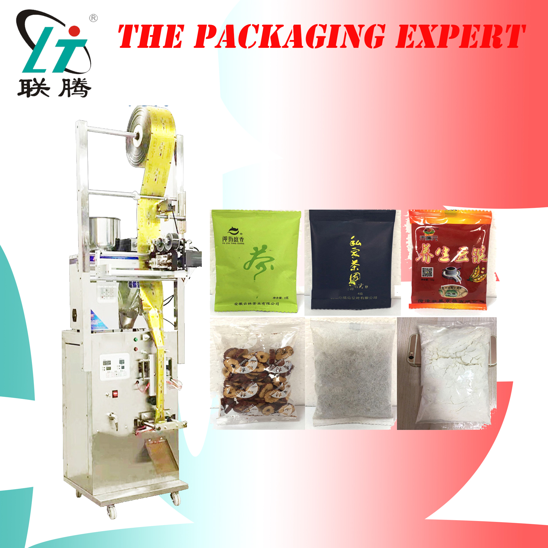 Bags Back Sealing Packing Machine Herb Filling And Weighing Food Tea Leaf Powder Grain Medicine Snacks Pouch Pack Seal Device