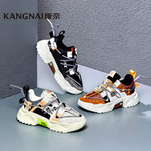 KANGNAI Men Sneakers Lace-Up Outdoors Sports Man Shoes Patchwork Mixed Colors Damping Casual Shoes pu patchwork lace up sneakers