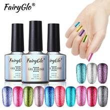 FairyGlo (China)