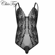Sissy Lingerie Bodysuit Nightwear Leotard Sleepwear See-Through Neck-Lace Backless Exotic
