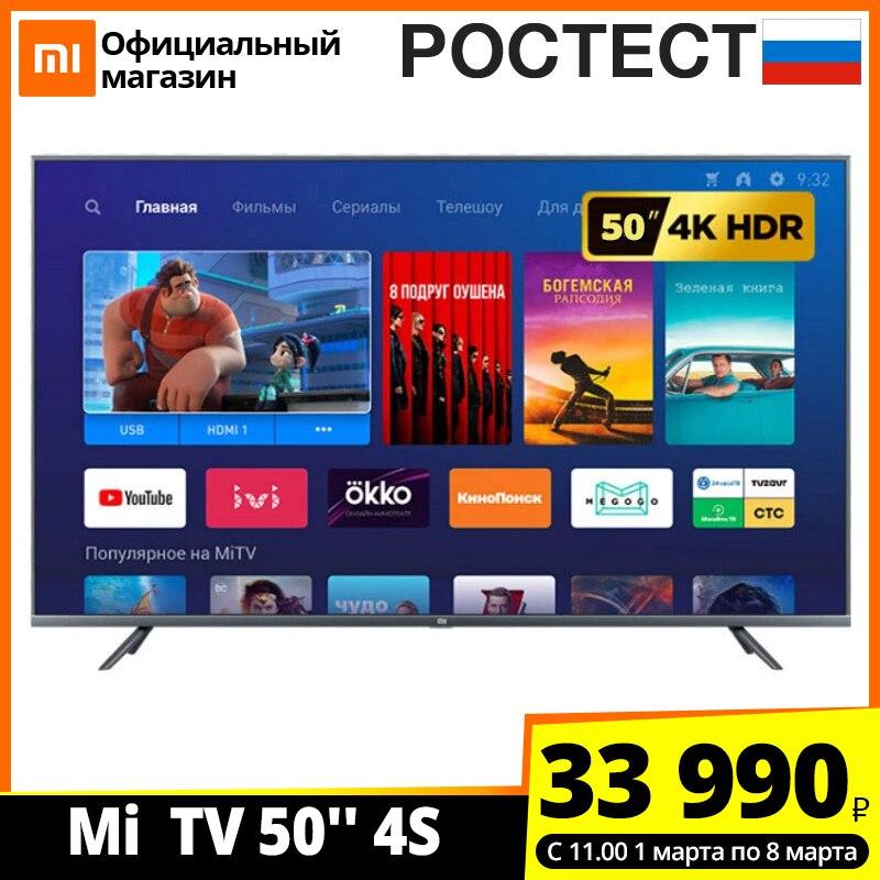 Телевизор 50'' Xiaomi Mi TV 4S 50 LED Smart TV,[Ростест, Доставка от 2 дня, Официальная гарантия]