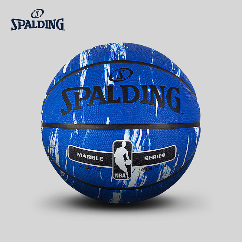 Spalding NBA Marble Basketball Multi-Coloured All Surface Outdoor Ball Size 7
