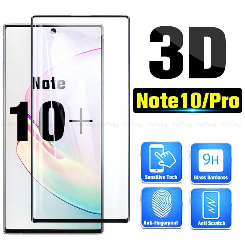 3D Full Glue Tempered Glass For Samsung Galaxy note 10 Pro Screen Protector For Samsung note 10 Plus 10+ Cover Guard Film