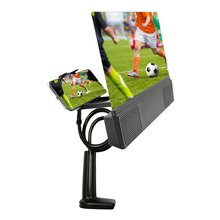 Mobile Phone HD Projection 12 Inch Screen Magnifier with Speaker for Home Office 3D