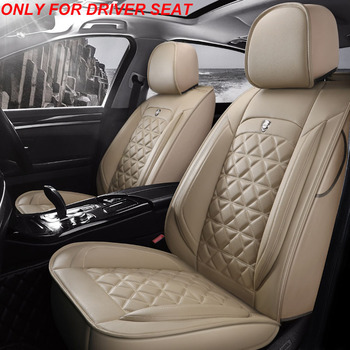 leather car seat cover For bmw e36 e60 e46 e30 x5 e70 f10 x3 e83 e39 e91 touring e65 f25 e53 e90 f11 f31 accessories image