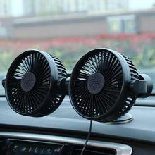 2018 newest mini fan car truck cute air fan 3 speed strong wind air cooling machine black and white low noise for car 12V/24V 360 Degree Mini Electric Car Fan Low Noise All-Round Adjustable Car Air Cooling Dual Head Sucker Car Cooling Fan