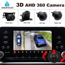 AHD 3D 360 stopni kamera parkowania wszechstronna widoczność kamera samochodowa HD samochód widok z lotu ptaka System 4 kamera 360 ° panoramiczny System DVR