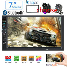"Double Din Car Stereo 7 ""HD Touch Mirror Link Autoaudio Multimedia MP5 Player Subwoofer Bluetooth Rear View Camera Tape Recorder(China)"