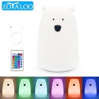 Lámpara LED de noche con forma de oso para niños, luz de mesita de noche de silicona, de Color, bonita, para dormitorio, Chico, juguete de regalo con Control remoto