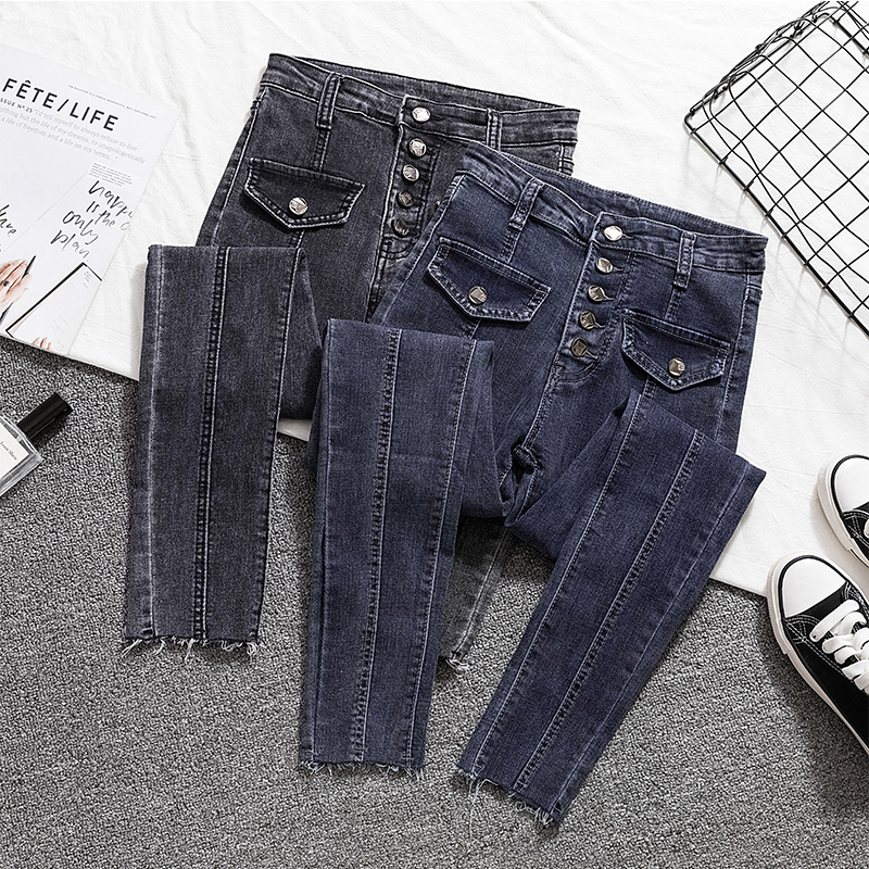 Single-breasted Skinny Jeans Female High Waist Black Blue Solid Denim Pencil Pants Woman Chic Elastic Spliced Jean Woman