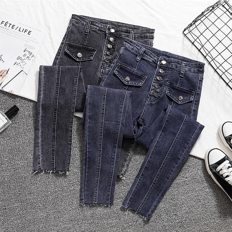 Single-breasted Skinny Jeans Female High Waist Black Blue Solid Denim Pencil Pants Woman Chic Elastic Spliced Jean Woman