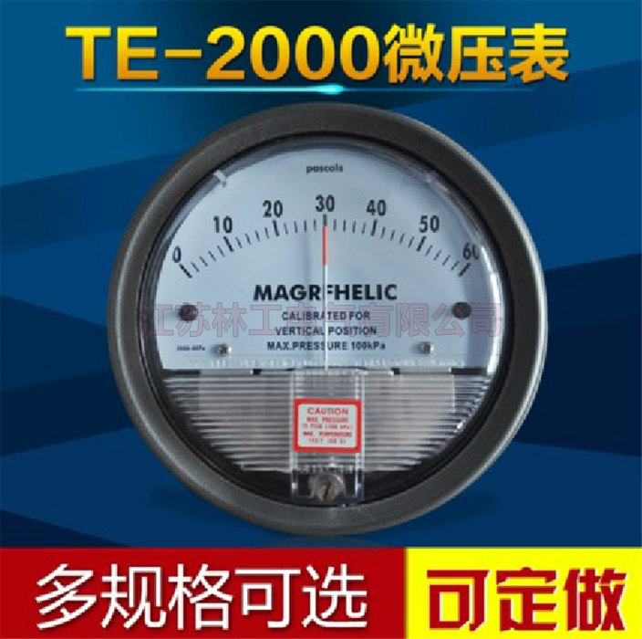Room Differential Pressure Gauge Purification Differential Pressure Gauge Circular Pointer 0-60pa