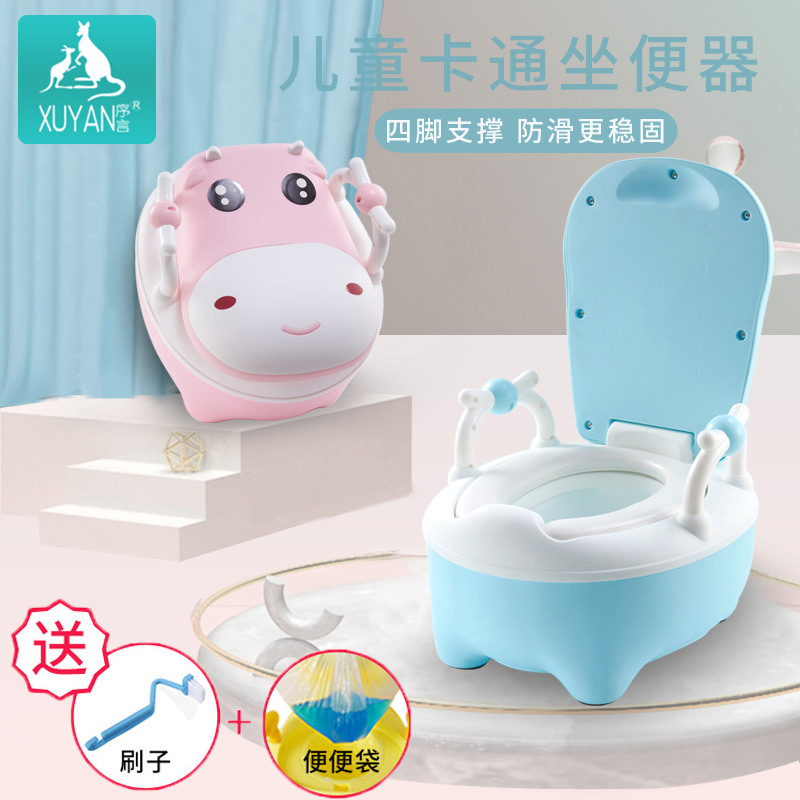 Baby Toilet Children For Chamber Pot Pee Useful Product Male Baby Pull Bedpan Wall-hung Urinal Stool GIRL'S Do Wall-hung Urinal