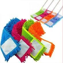 4PCS/set 4 Colors Chenille Mops Floor Replacement head  Flat Mop Home Dust Refill Microfiber Clean Accessories