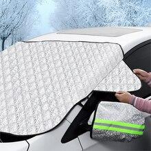Pare soleil imperméable pour voiture, pare brise, protection contre la neige, le gel et la glace, pour lextérieur, hiver