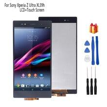 لسوني اريكسون Z الترا LCD محول الأرقام بشاشة تعمل بلمس لسوني اريكسون Z الترا عرض XL39h XL39 C6833 شاشة عرض LCD أجزاء