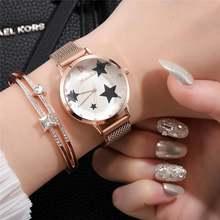 Модные роскошные женские магнитные кварцевые часы из нержавеющей