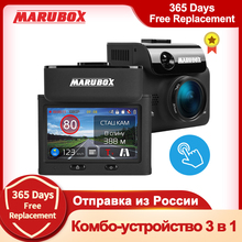 Marubox M700R Unterschrift Touch Auto DVR Radar Detektor GPS 3 in 1 HD2304 * 1296P 170 Grad Winkel Russische sprache Video Recorder