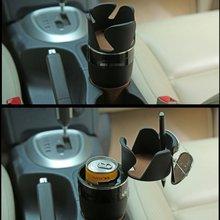 Универсальный автомобильный держатель для чашки воды напитков