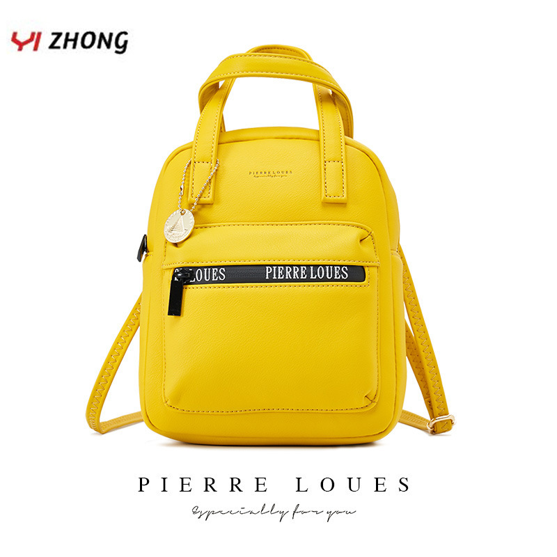 YIZHONG Leather Luxury Backpack Multifunction Daily Travel Korean Backpack Purse For Women Ladies Shoulder Bag Mochila Feminina
