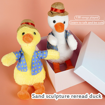 35cm Soft Cuddly Stuffed Animal Moves And Talks Animated Talking Musical Plush Toy Animated Plush Toys Are High Quality For Gift