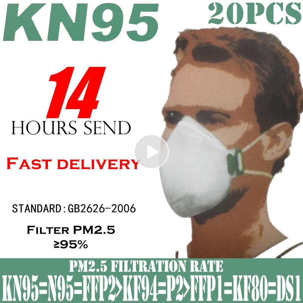2020 PM2.5 KN95 Disposable Laye Respirator Mouth Anti Pollution Protective FPP2 Face Mask Filter Facemask Cap Masque FFP2 P2