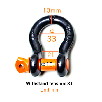 8T,4400lbs Trailer hook Heavy Duty Galvanized Shackles D Ring Capacity for Vehicle Recovery Towing Car tuning