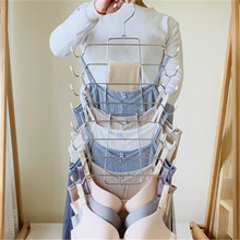 8 Tier Multi-function Foldable Clothes Hanger Underwear Racks Holders Clothes Storage Drying Hanger Portable 360 Rotating Hooks