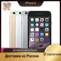 RU Local Shipment Apple iPhone 6 Mobile Phone 4.7 inch IOS Dual Core WIFI 16/64/128GB ROM 8.0 MP Camera WCDMA IOS 4G LTE Apple 1