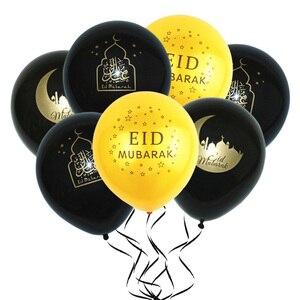 Image 3 - 12 adet/grup mutlu eid Mubarak lateks balonlar müslüman Eid al fitr hajj parti dekorasyon malzemeleri globos İslam ramazan dekor balon