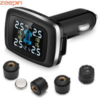 Original ZEEPIN C100 Tire Pressure Monitoring System Cigarette Lighter Plug TPMS USB LCD Screen Display 4 External Sensors|Tire Pressure Alarm|   -