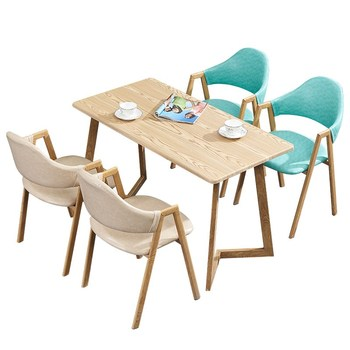 Cafe Simple Net Red Milk Tea Shop Leisure Home Back Tables and Chairs Restaurant Snack Dessert Quick Dining Table and Chair Comb