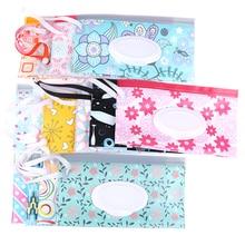 1 шт. Ребенок салфетки коробка влажные салфетки коробка чистка салфетки сумка для переноски раскладушка +ремешок салфетки контейнер чехол