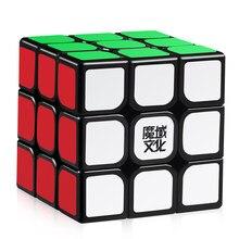 D FantiX Yj Guanlong hız küpü 3x3 guanlong oyuncaklar pürüzsüz sihirli küp eğitim bulmaca oyuncaklar hediye için çocuk çocuk yetişkin 56mm siyah