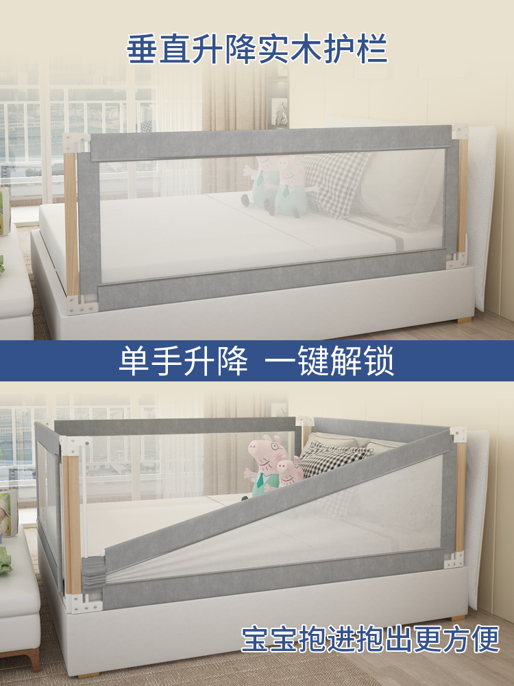 96cm High Baby Guardrail Safety Bed Fence Baby Bedside Anti-fall Solid Wood Children's Baffle Single-sided Lifting
