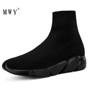Image 1 - MWY Calcetines elásticos informales para mujer, zapatos deportivos gruesos, calzado de exterior, mocasines planos para mujer