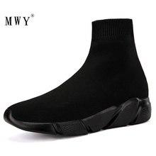 をmwy弾性カジュアルソックス靴バージョン厚いスニーカーの靴屋外の靴女性フラッツ女性ローファーchaussureファム
