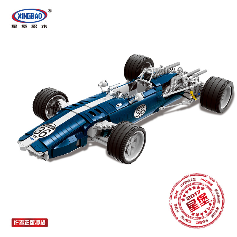 XINGBAO Xb03022 Creative Science And Technology Sports Car Series Blue Sonic Race Car Assembled Inserted Building Blocks Educati