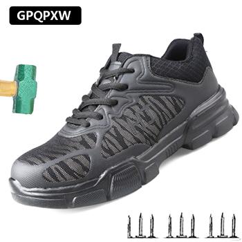 2019 mężczyźni oddychające ze stali Toe buty robocze BHP modne buty Slip On na co dzień męskie buty buty odporne na przebicie bezpiecznej pracy mężczyzna tanie i dobre opinie GPQPXW Pracy i bezpieczeństwa Mesh (air mesh) ANKLE Lace-up Stałe Dół Dla dorosłych Pasuje prawda na wymiar weź swój normalny rozmiar