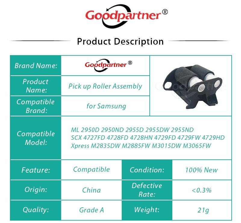 Image 5 - 5PC x JC93 00405A ML2950 ML2955 Pickup Roller for Samsung ML 2950 2955 SCX 4727 4728 4729 M2885 M2835 WorkCentre 3215 3225Printer Parts   -