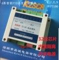 TC-4H Контроль температуры модуль 4-канальный Контроль температуры модуль