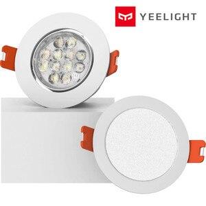 Image 4 - Yeelight YLSD04YL Smart 5W 400 lm 2700 6500K oświetlenie sufitowe Mesh Edition kontrola aplikacji AC220V yeelight spotlight